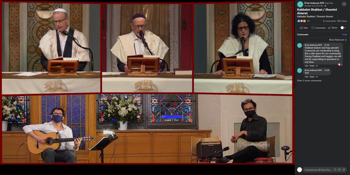 B'Nai Jeshurun | High Holy Day Virtual Services